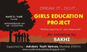 SAKHI - Girls Education Project , Mumbai, INDIA (1)